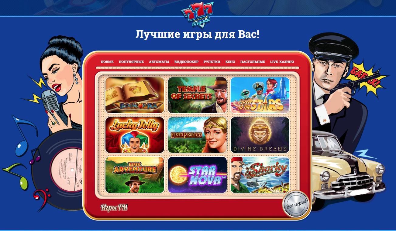 vulkan Онлайн казино: как дотянуться до мечты